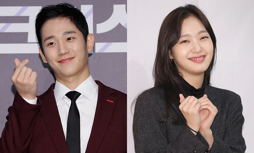 Your First Look At Jung Hae-In & Kim Go-Eun's Upcoming
