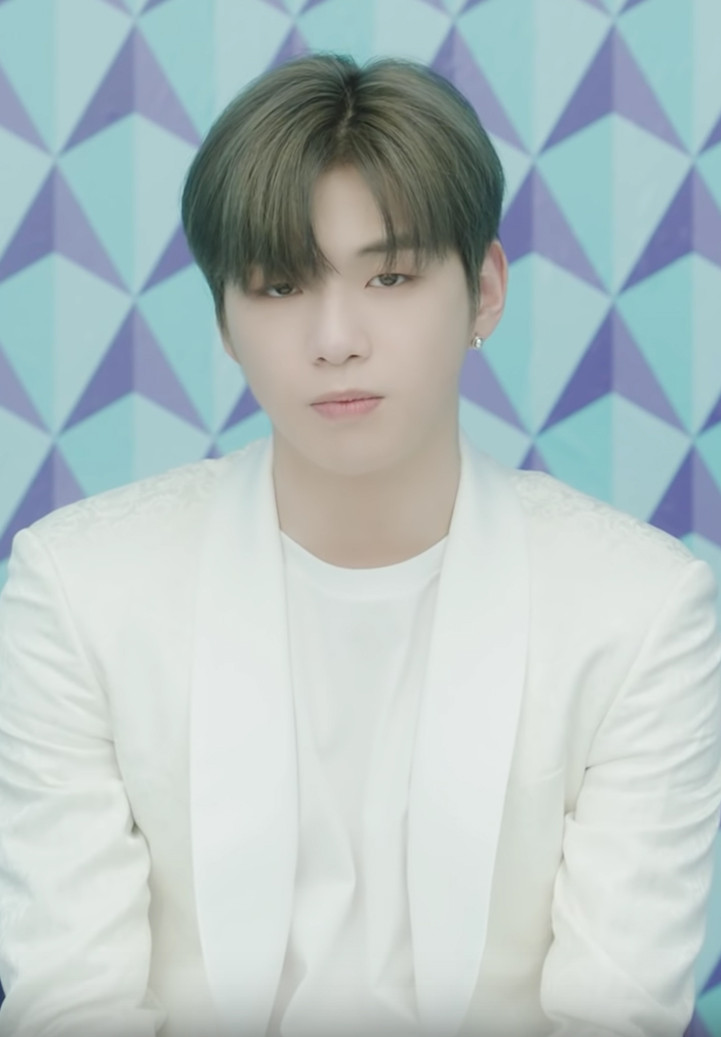 Kang Daniel, What are you up to MV