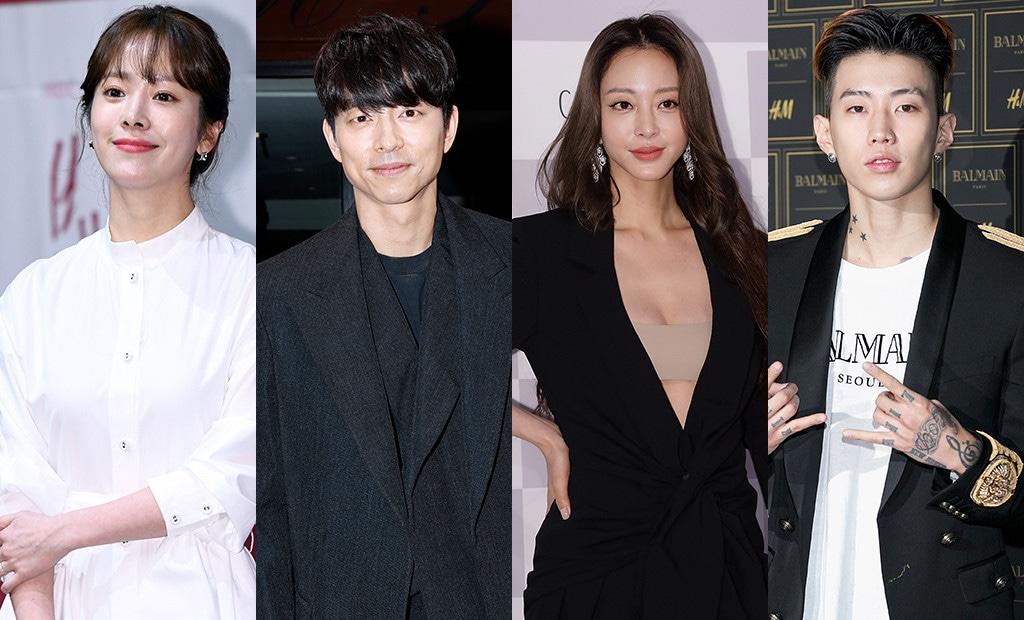 Ageless Korean Stars