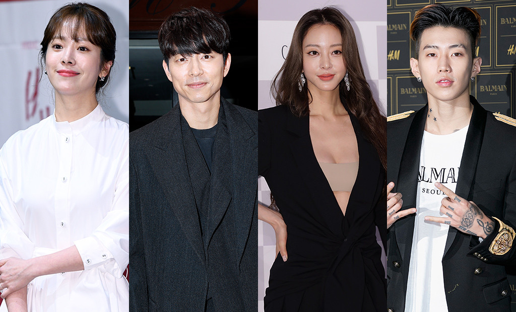 32 Gorgeous Korean Celebrities Who Don't Look Their Age - E! Online - AP