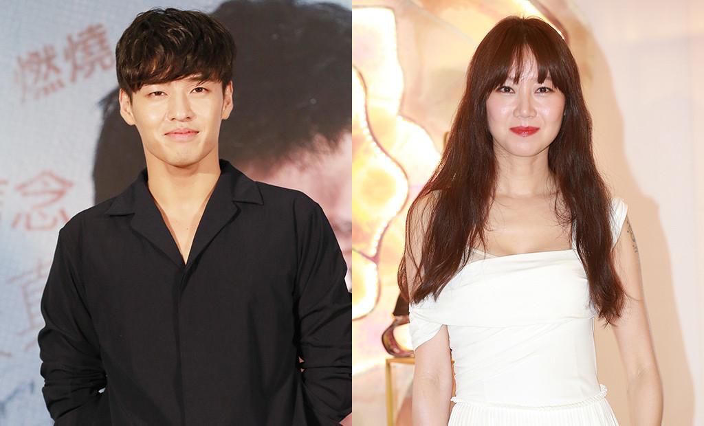 Kang Ha-Neul, Gong Hyo-Jin