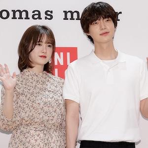 Goo Hye-Sun, Ahn Jae-Hyun