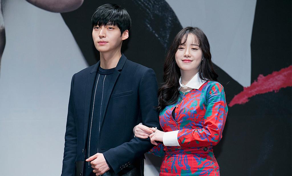 Ahn Jae-Hyun, Goo Hye-Sun, Divorce