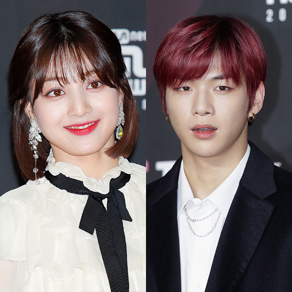 Confirmed: TWICE's Jihyo Kang Daniel Are Dating