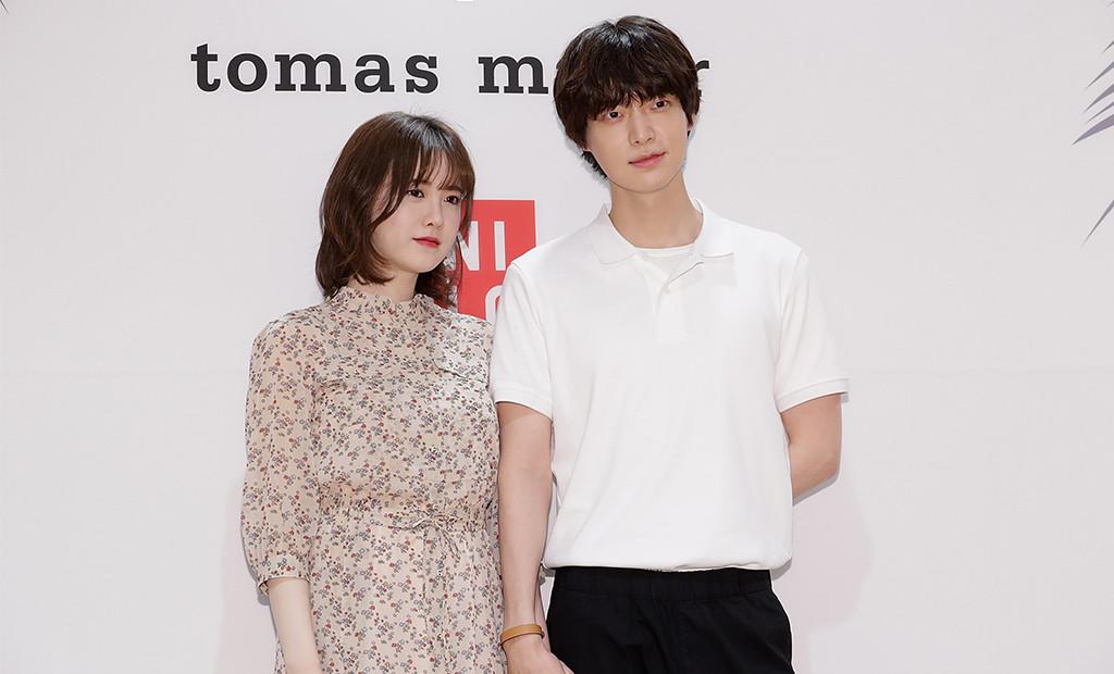 Ahn Jae-Hyun, Goo Hye-Sun