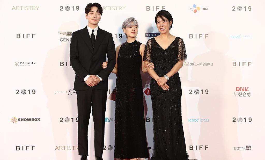Lee Joo-Young, Um Hae-Ran, Lee Joon-Hyuk, 24th Busan International Film Festival