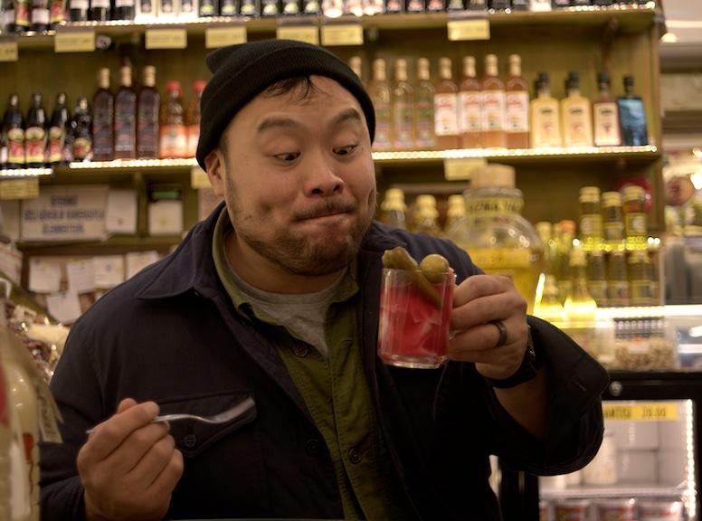 David Chang, Ugly Delicious