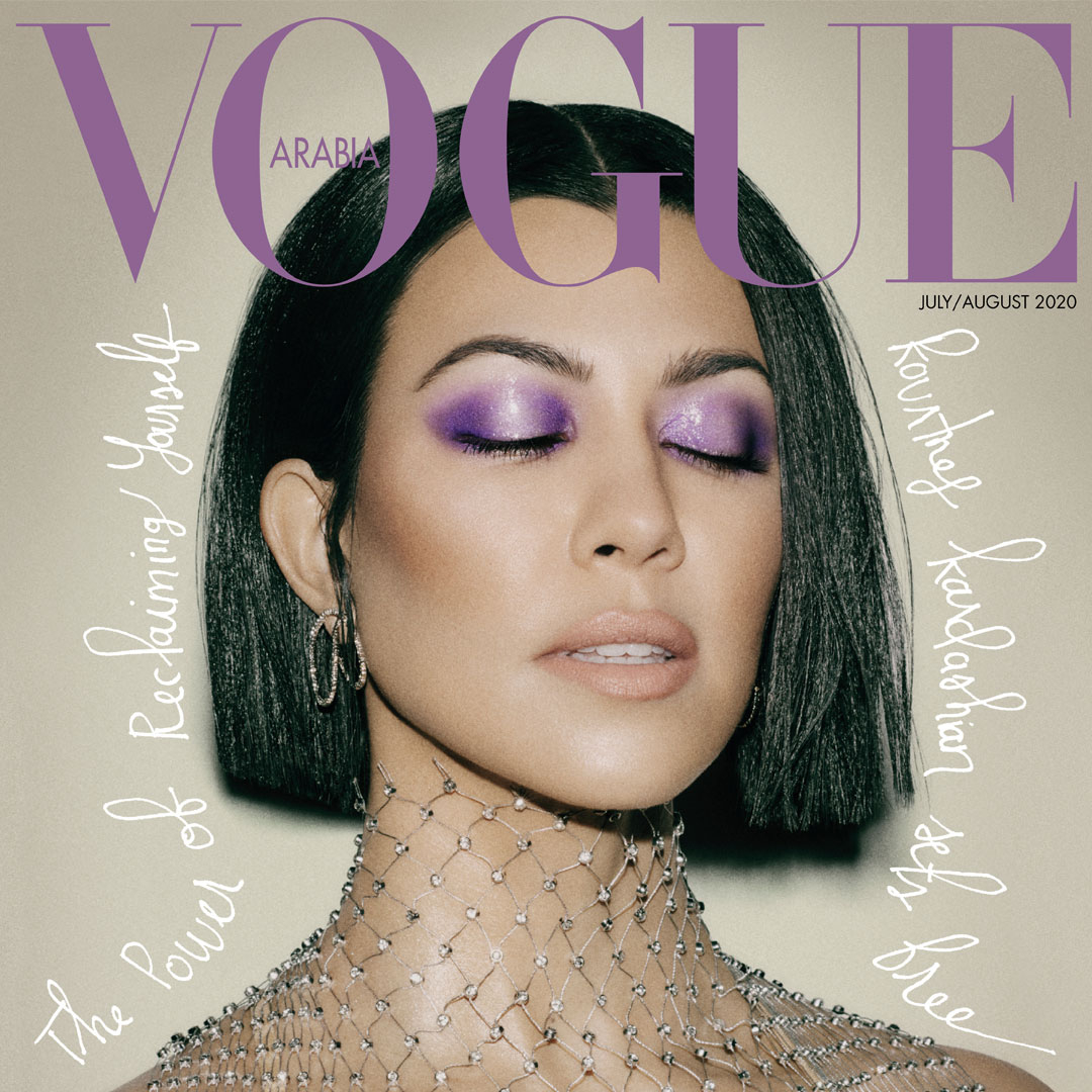 Kourtney Kardashian, Vogue Arabia